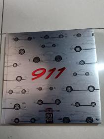 继往开来 911 五十载续写传奇 保时捷跑车《内附一张1963---2013跑车图》