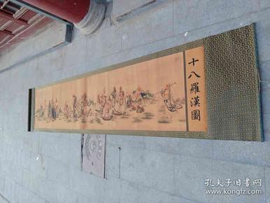清代传世名人手绘十八罗汉长卷老画