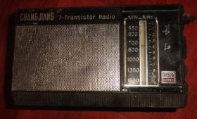 CHENGJIANG   7---TRANSISTOR    RADIO     长江715.A收音机【品相以图为准】前后都是黑色盒子