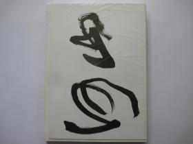 佟飚碳画作品集