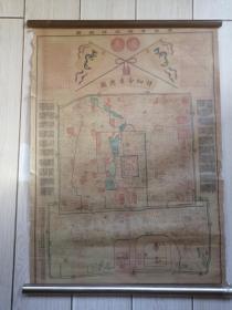 仿品   详细帝京舆图   老北京胡同详细图
