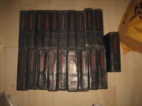 马克思恩格斯全集(第1--19卷+22卷)共20册合售,1956--1965年一版一印