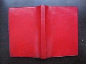 71年塑料日记,封面是林题不清楚了,智取威虎山插页