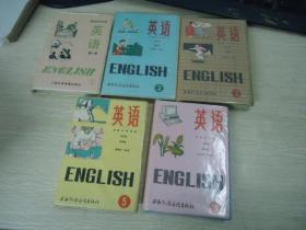 初级中学课本 英语 (第一、二、三、五、六册)磁带【5盒10盘】