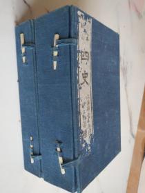 三國志 全兩函十二冊 中華圖書館精印 民國白紙 品相上佳