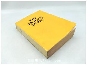 THE ENGLISH DUDEN 大杜登英语图解辞典 增补版