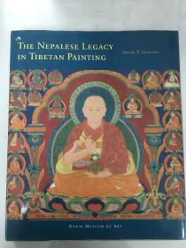 The Nepalese Legacy in Tibetan Painting (From the Masterworks of Tibetan Painting Series)/尼泊尔藏画遗产(来自藏画大师作品)2010