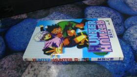HUNTER HnNTER 4 17