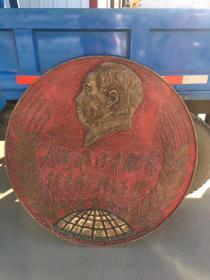 文革时期铝制毛主席像牌子 尺寸如图 运费自理hbq