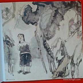 著名画家《周平画集》著名画家程十发题写本名.中国美图片