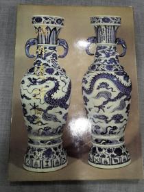 海外遗珍 陶瓷 续