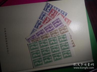 1949年广州解放无齿十二方联一起卖!品相如图实拍!永久包真!