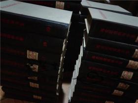 马克思恩格斯全集 黒脊凸像 共43本合售