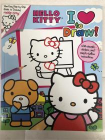 平装 带贴纸 Hello Kitty: I Love to Draw! Hello Kitty:我喜欢画画!