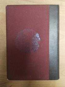 日文原版书:中国学芸大事典(16开精装  品相如图)