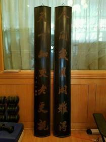 清代 王文治  书法对联   梧桐木匾额一副  高1.7宽24公分