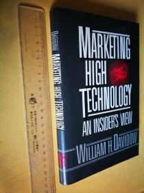 英文原版 大精装 Marketing High Technology