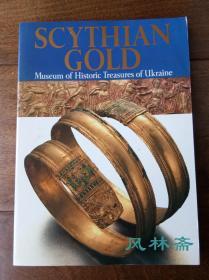 Scythian Gold - Museum of Historic Treasures of Ukraine 乌克兰藏斯基泰人艺术品