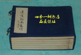 连环图画岳传(中国早期连环画经典作品集/一函6册全)