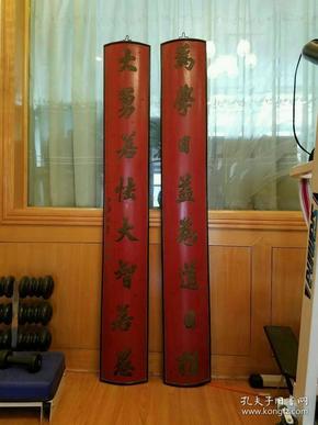 清代  林则徐  书法对联  木制匾额一副  高1.7宽26公分