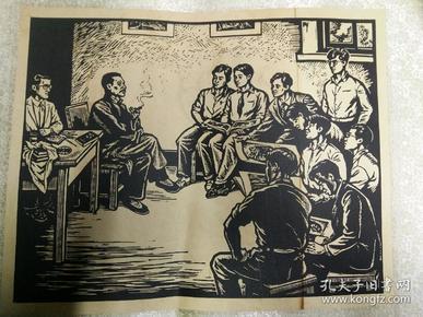 版画1(鲁迅和广东青年在一起)