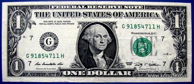 全新09版1美元G91854711H纸币--全新美元、美金甩卖--实物拍照--永远保真