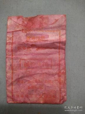 (夹4)文革  青岛  带毛主席语录 碱性桃红 广告袋,尺寸7*5cm
