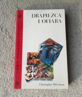 Drapieżca i ofiara(波兰语原版)