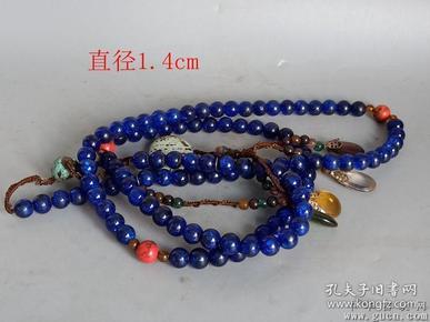 清代传世一串老蓝琉璃朝珠
