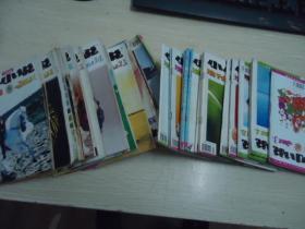 小小说选刊 2001年-2004年【42本不同合售】