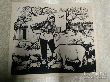 版画(发展农村养猪事业)