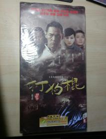 打狗棍 23谍装DVD 未拆封
