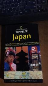 National Geographic Traveler: Japan