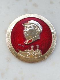 """3-3538、人物章--上海市一九六八年活学活用毛泽东思想积极分子代表大会--中国人民解放军上海警备区、东海舰队、7341*队全体指战员敬赠"""",规格45MM,95。"""