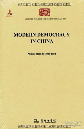 正版新书 新书--Modern Democracy in China(中国民治主义) 97871