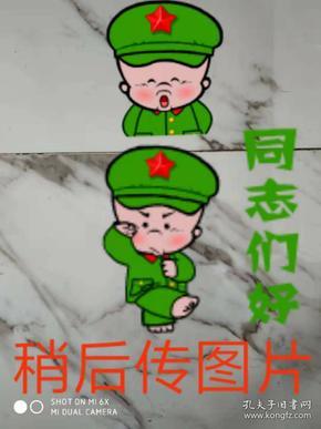渤海国志长编 上编