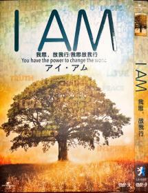 我思故我行(2011)记录 LS-5302 DVD-9