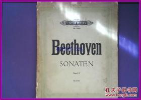 乐谱 Beethoven SONATEN Band Ⅱ  EDITION PETERS Nr.296