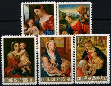 库克群岛邮票 1968年 圣诞节 拉斐尔绘画 圣母子 5全新