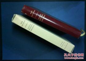 MAO TSE-TUNG:SELECTED MILITARY WRITINGS(毛泽东军事文选,硬精装,英文版,有函套)