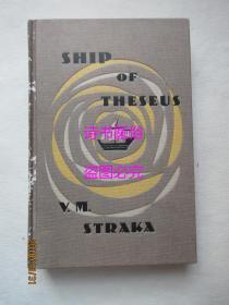 SHIP OF THESEUS(忒修斯之船)——内页有原始笔记+多个附件