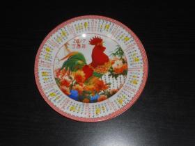 2017鸡年纪念陶瓷盘子摆件金鸡贺岁(直径20.7公分)