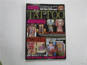 COOL TATTOO ARCHIVE 2009年 (日文原版 酷纹身档案杂志) 大16开