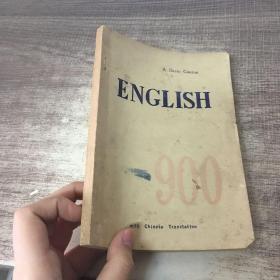 英语900句汉译注释