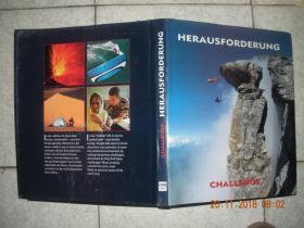 HERAUSFORDERUNG CHALLENGE(大16开 精装)