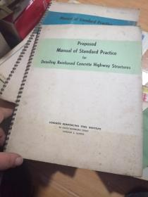 PROPOSED  MANUAL OF STANDARD PRACTICE