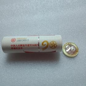 2017年中国人民解放军建军90周年纪念币