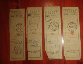1960年中国人民邮政汇款收据4张+一张挂号函件执据(5张合售)