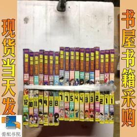 龙漫 少年星期天    2012    1上下--4上下    5下   7上下  --9上下  11下 10下   12下  18本合售