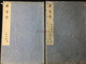 日本旧抄本《律吕算法》2册全,古代音乐学问,抄本有不少图,宫商角等对应计算,流传于日本,乐家录